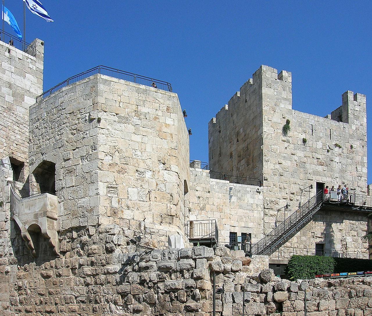 Torre de David - Wikipedia