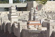Maqueta del palacio de Herodes