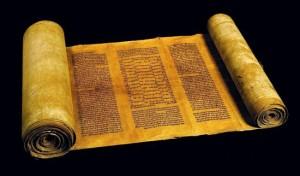 Libro sagrado Judio